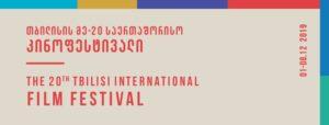 #Film: 20th Tbilisi International Film Festival