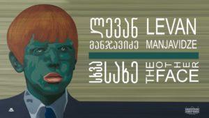 #Art: Levan Manjavidze – The Other Face