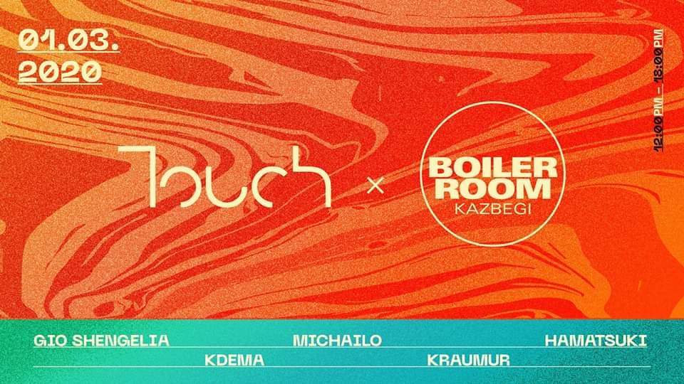 #Music: Touch x Boiler Room